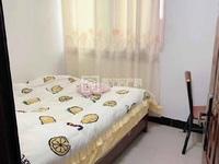 出租其他小区 —— 平湖村3室1厅1卫90平米1200元/月住宅
