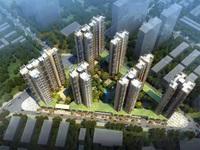 桂荣名轩,3栋,中高楼层,140平,4房2厅,折扣都有,折后6千多元,