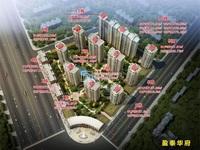 出售盈泰华府4室2厅2卫206平米150万住宅