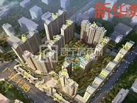 出售新华城4室2厅2卫173平米118万住宅