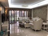 靓房源:新华城望园心145平米四房欧式风格装修包家具家电130万,未拜神的