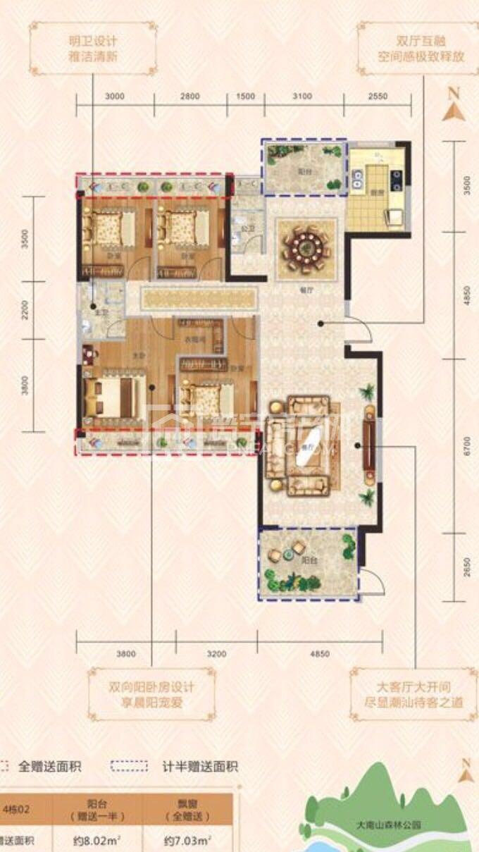 真实房源:帝景城11楼12楼两套四房二厅有开盘认筹优惠3万抵5万和99折小补利息