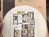 御景城三区8栋东栋188平米雅户型,可直接到售楼处改名,免二手交易税十几多万