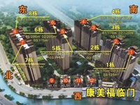 豪华园区康美 福临门125平方赠送23平方,四房二厅格局,望山景,仅售105万