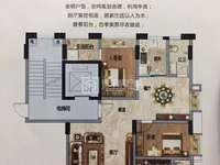 出售阳光城 —— 普宁广场附近3室2厅2卫120平,加喝茶,首付只需9万多