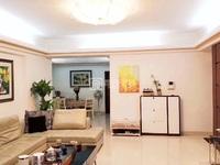 出售福盛花园4室2厅2卫171平精装修包家私包车位125万