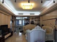 中信华府高楼层160平三房两厅加储物间,家私家电齐全,拎包入住,可租可售可带车位