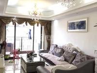 御景城二期 经典户型 花园小区 92平方2房2厅 带家私电