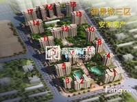 仅存一套 御景城三期 小户型3室2厅2卫120万住宅