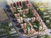 出售 御景城三期 4室2厅2卫173平米仅148万住宅