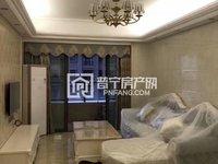 御景城二期,2房2厅,家私家电齐全,欧式现代装修