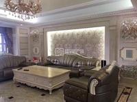 御景一期7栋雅楼层200平4房2厅精装欧式装修带家私家电,仅售198.8万可按揭