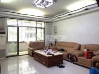 出售平湖村3室2厅1卫110平米35.8万住宅