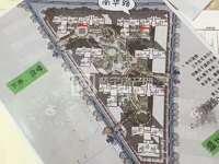 普宁广场桂荣明轩167平雅楼层一手交易可按揭原价转小补利息
