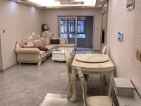 时代中心 银座 二房一 带家私家电 可拎包入住