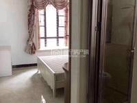 出售御景城二期3室2厅2卫121平米120万住宅