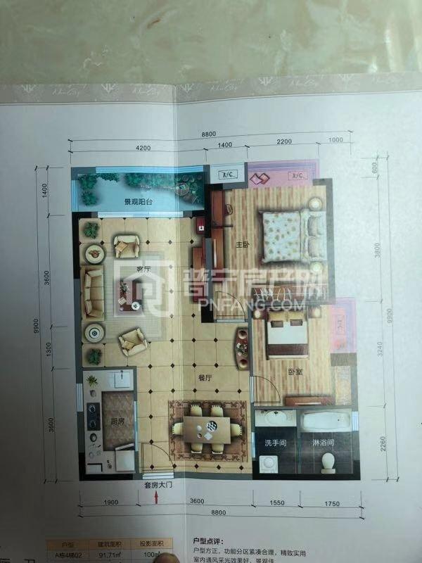 出售侨光新城3室2厅1卫100平米66万住宅