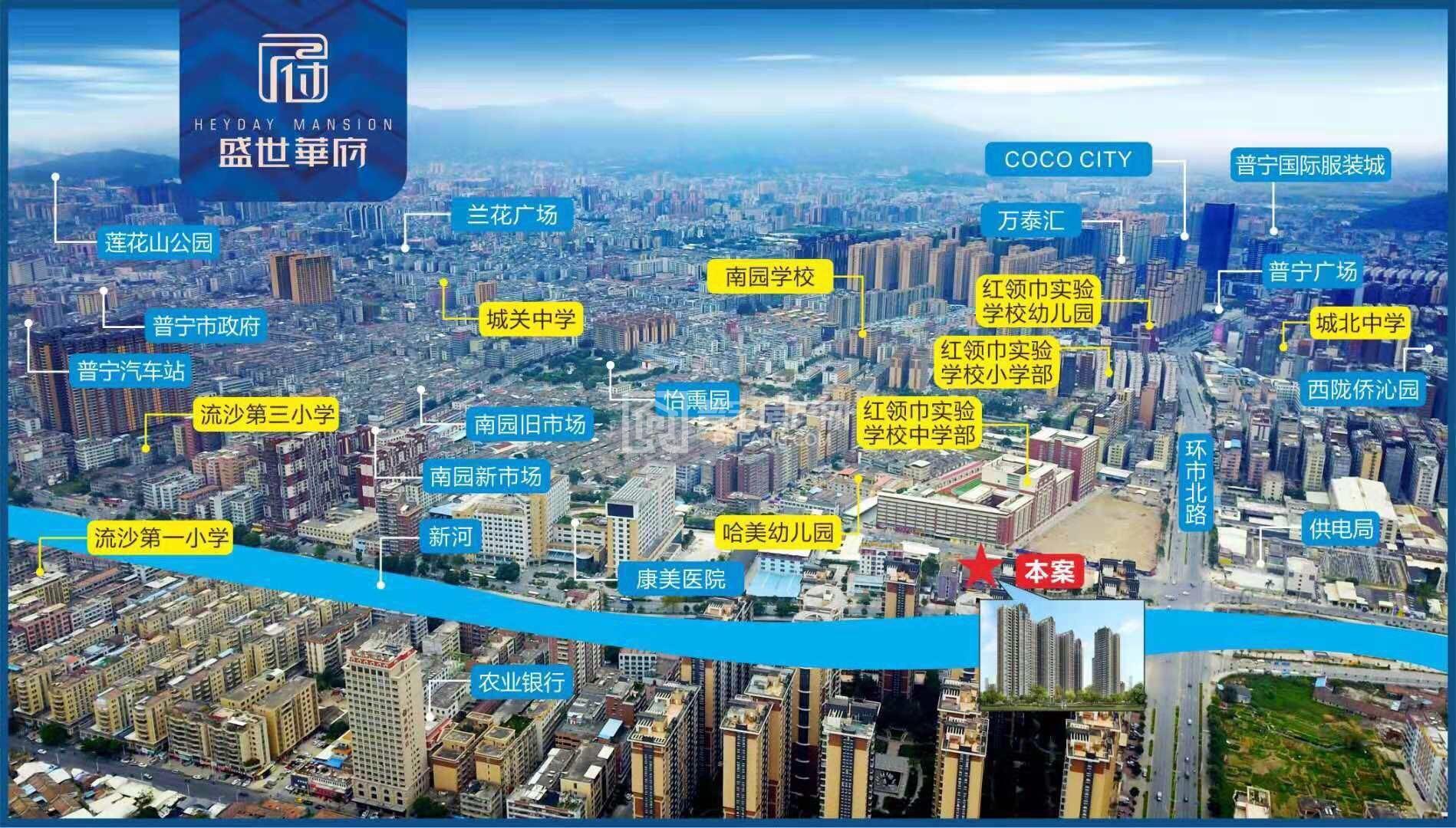 一线江景美宅,使用率达到9.3以上 ,采用智能化系统,免佣金更享有更多优惠