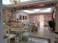 御景城一期稀缺180平4房雅楼层望园心,欧式精装修带家私家电齐全,开价188万