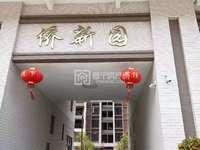 可按揭 高铁泗竹埔马栅村侨新园 楼距27米 配套齐全 2480元起步现楼即装修