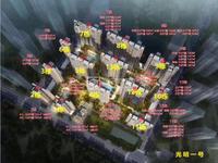 光明1号8栋低楼层,230平方五房二厅,现折后单价7585元一平,即买即装修,