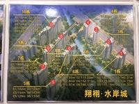 水岸城7栋黄金楼层,126平方,可公司改名按揭。