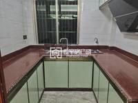 凯逸阳光文竹路运动城对面新中式精装修南北通透126平方3房2厅