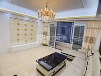 出售诚意价:泗竹埔里宅附近电梯楼单梯单户4房2厅现代欧式装修