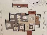 翠轩花园1栋,雅楼层,159平,四房两厅,望河景,可公司改名可按揭。既买既可装修