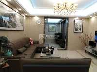 翠轩花园,雅楼层4房2厅,空气好,室内采用品牌定制装修、豪华家电家具,公司可改名