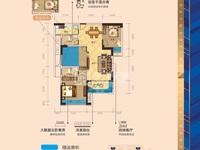 盛世华府103平3房雅楼层,一手开盘价,折后单价7943元,首付三成可按揭