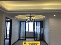 豪华装修,新华城173平方未拜神未入住三面向阳,房产证在手,仅售159W,可按揭
