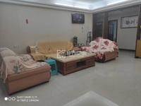 池尾山湖文明小区,7楼,四房两厅,带家私家电,年租仅1.6万