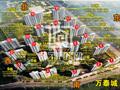 万泰城广告图
