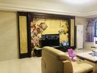 尚东一品 成熟园区 3房2厅 家私家电齐全 精装修 适合居家