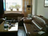 业主保养室内新新,低价出售,原国有证,兰花苑,三房两厅