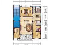 溪心斗文中学附近电梯毛坯房现楼,南北通套,阳台向南,巷距15米,每平2280元