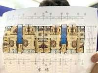溪心斗文中学附近、新楼电梯、现房、108-150平三至四房、毛坯房、楼层所剩无多